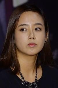 Yoo So-hyeon