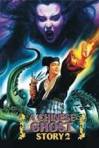 copertina film Storia+di+fantasmi+cinesi+2 1990