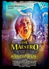 The Maestro (2021)