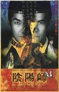 copertina film The+Yin-Yang+Master 2001