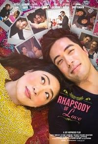 Rhapsody of Love (2021)