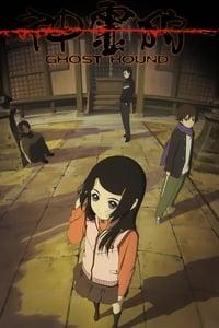 copertina serie tv Shinreigari%2FGhost+Hound 2007