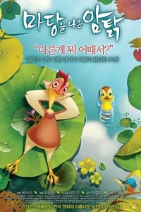 copertina film Leafie+-+La+storia+di+un+amore 2011