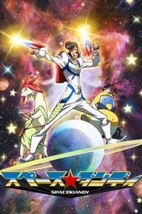 copertina serie tv Space+Dandy 2014