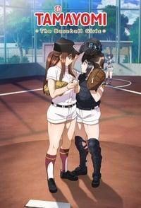 copertina serie tv The+Baseball+Girls 2020