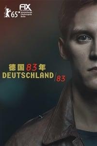 Deutschland 83 1×1