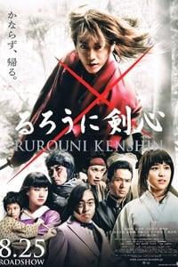 copertina film Rurouni+Kenshin 2012