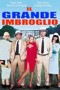 copertina film Il+grande+imbroglio 1986