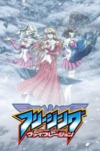 copertina serie tv Freezing 2011