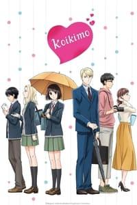 copertina serie tv Koikimo 2021