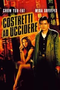 copertina film Costretti+ad+uccidere 1998