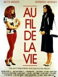 Au fil de la vie (1988)