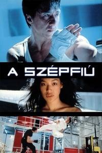 copertina film In+Fuga+Per+Hong+Kong 1999