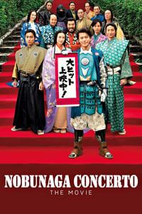Nobunaga Concerto: The Movie