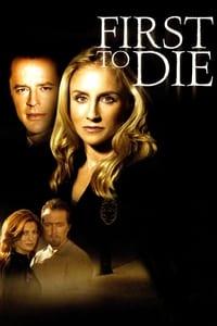 Mariés à jamais (2003)