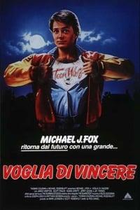 copertina film Voglia+di+vincere 1985