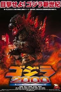 copertina film Gojira+ni-sen+mireniamu 1999