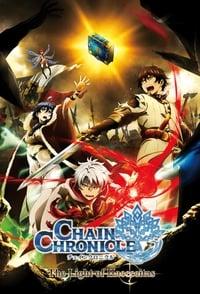 copertina serie tv Chain+Chronicle%3A+Haecceitas+no+Hikari 2017