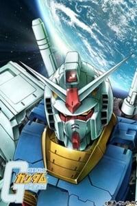 copertina serie tv Mobile+Suit+Gundam 1979