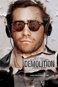 copertina film Demolition%3A+amare+e+vivere 2016
