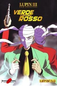 copertina film Lupin+III%3A+Verde+contro+Rosso 2008