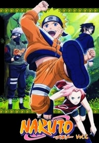 Naruto S02E01