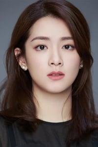 Chen Haoyu