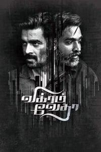 copertina film Vikram+Vedha 2017