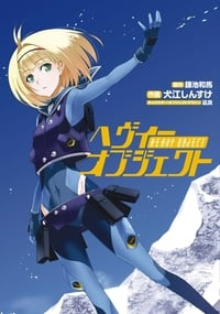 Heavy Object S01E01