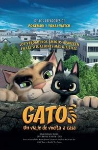 Gatos. Un viaje de vuelta a casa (ルドルフとイッパイアッテナ) (2016)