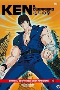 copertina serie tv Ken+il+guerriero 1984