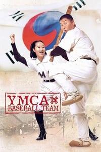 YMCA Baseball Team