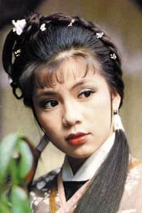 Barbara Yung