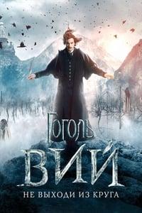 copertina film Gogol.+Viy 2018