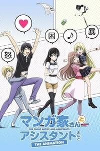copertina serie tv Mangaka-san+to+Assistant-san+to 2014