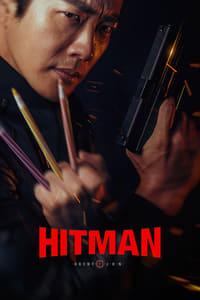 فيلم Hitman: Agent Jun مترجم