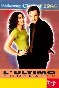 copertina film L%27ultimo+contratto 1997