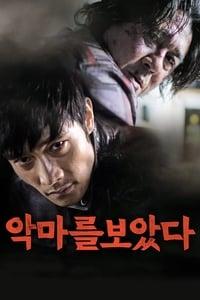 copertina film I+Saw+the+Devil 2010