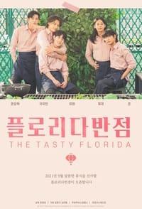 The Tasty Florida Season 1