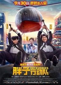 Fat Buddies (2018)