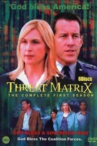Agence Matrix (2003)
