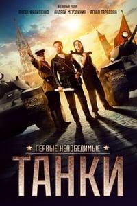 copertina film Tanks+for+Stalin 2018