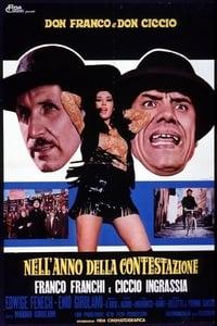 copertina film Don+Franco+e+Don+Ciccio+nell%27anno+della+contestazione 1970