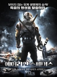 copertina film Off+World 2013