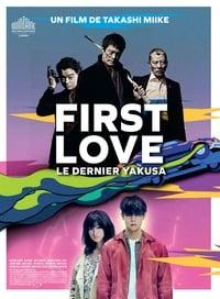 First Love, le dernier yakuza(2019)