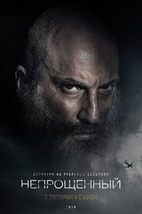 copertina film Unforgiven 2018