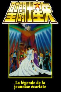 Saint Seiya - Les Guerriers d'Abel (1991)