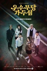 The Great Shaman Ga Doo-shim Season 1 Episode 12