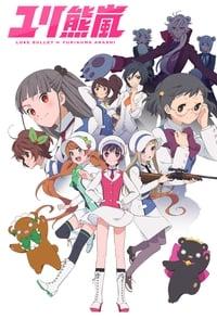 copertina serie tv Yuri+Kuma+Arashi 2015