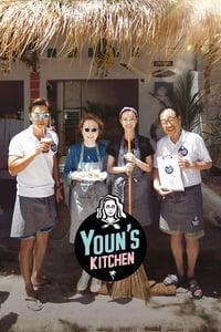 Youn's Kitchen Season 3
